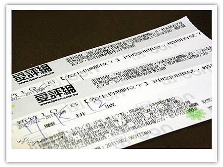 movie-whatsyourno-口碑卷.jpg