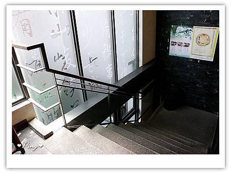 春水堂-店內環境2.jpg