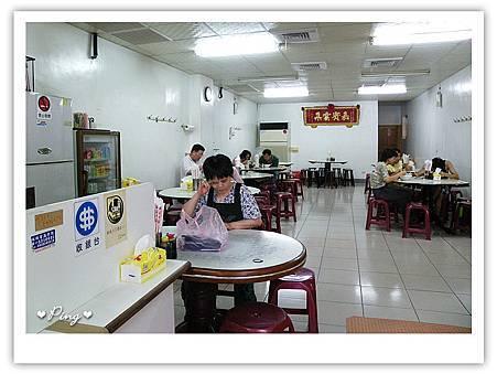 揭家牛肉麵-店內環境1.jpg