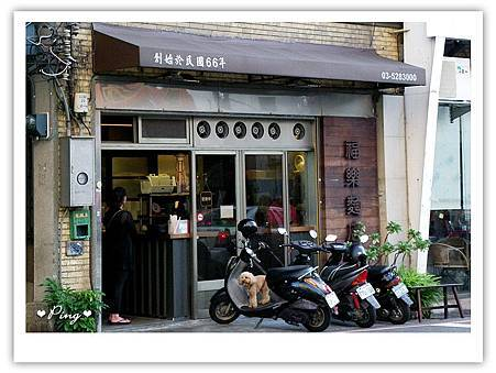 福樂麵店-外觀-01.jpg