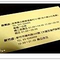 福樂麵店-名片-02.jpg