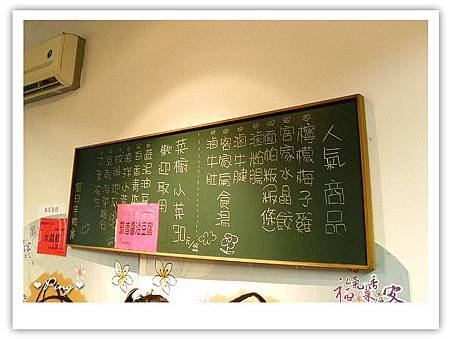福樂麵店-價目表.jpg
