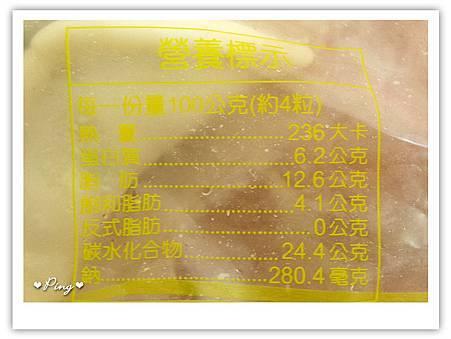 喜樂水餃-包裝標示-03.jpg