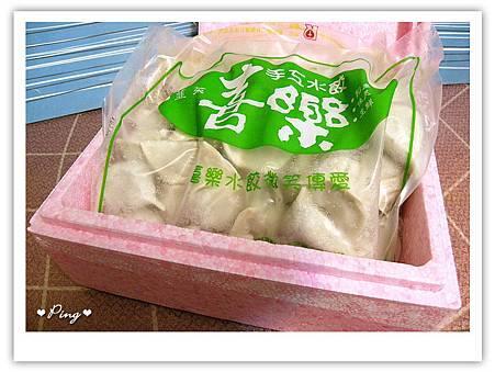 喜樂水餃-韭菜口味.jpg