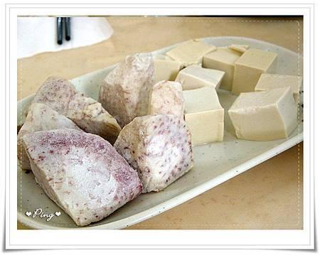 九鍋-餐點-芋頭+豆腐.jpg