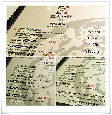 Ti_Amo-menu-1.jpg