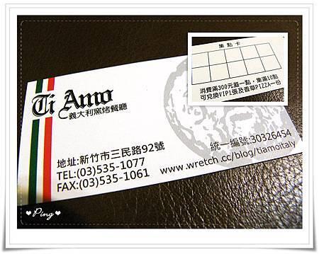 Ti_Amo-名片.jpg