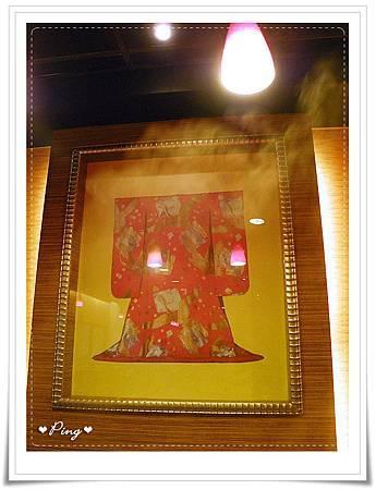 爭鮮日式火鍋-用餐環境-2.jpg