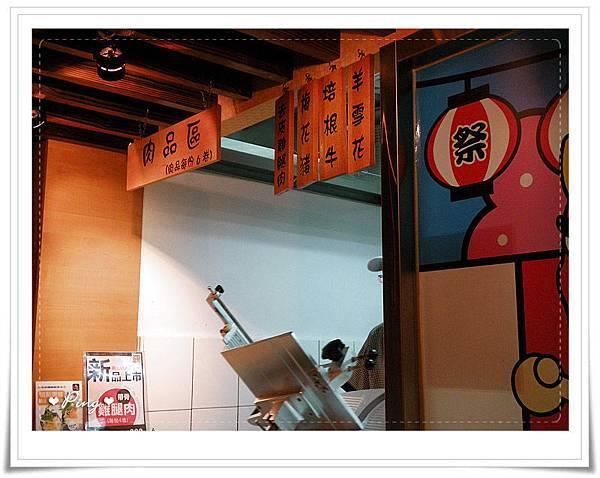 爭鮮日式火鍋-自助區-07.jpg