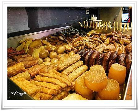 竹東排骨酥麵-小菜區-1.jpg