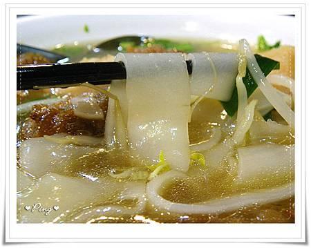 竹東排骨酥麵-排骨酥粄條-2.jpg