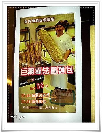 貝克里-poster-2.jpg