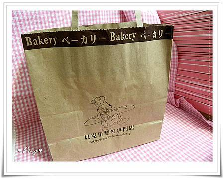 貝克里-紙袋.jpg