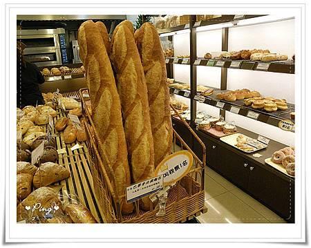 貝克里-麵包-1.jpg