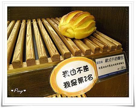 貝克里-麵包-2.jpg