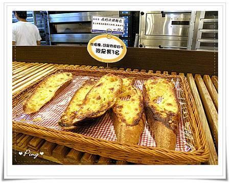 貝克里-麵包-3.jpg