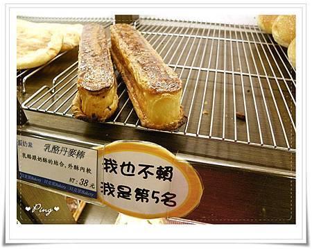 貝克里-麵包-5.jpg