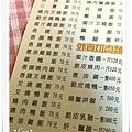 皇城燒臘-中正店-名片.jpg