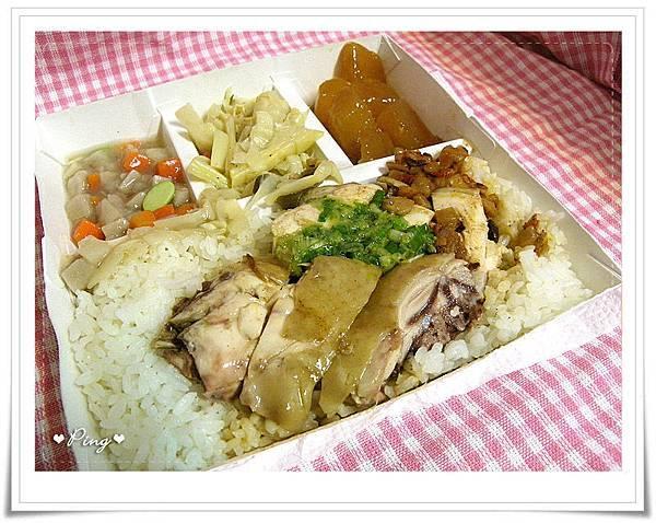 皇城燒臘-中正店-油雞便當-1.jpg