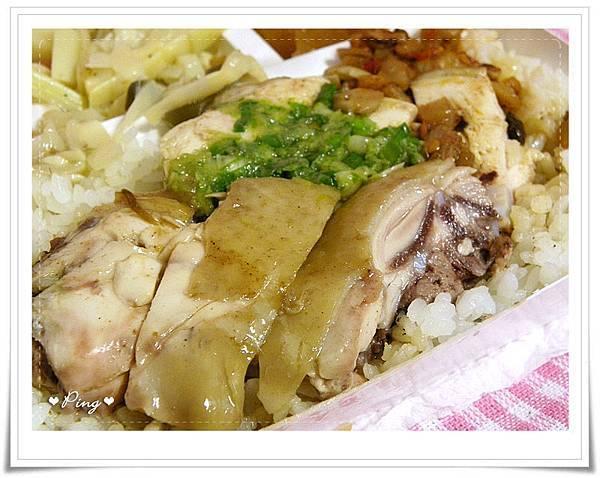 皇城燒臘-中正店-油雞便當-2.jpg