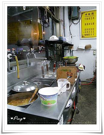 朱記-烹煮區.jpg