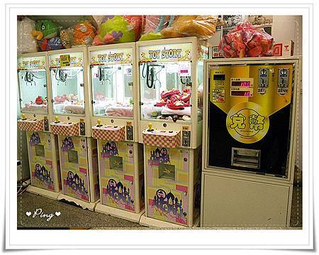 阿忠冰店-光華店-店內環境-2.jpg