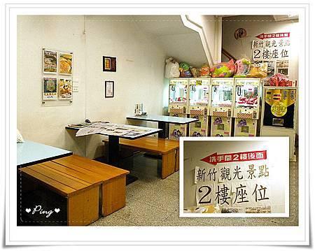 阿忠冰店-光華店-店內環境-4.jpg