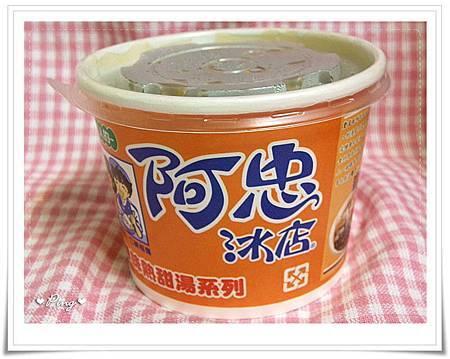 阿忠冰店-光華店-紅豆湯圓-1.jpg