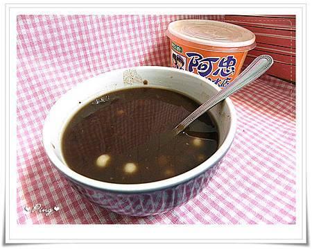阿忠冰店-光華店-紅豆湯圓-2.jpg