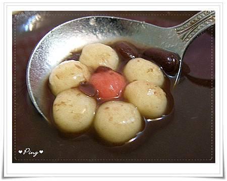 阿忠冰店-光華店-紅豆湯圓-5.jpg