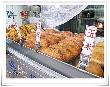 小時候大餅-小餅-4.jpg