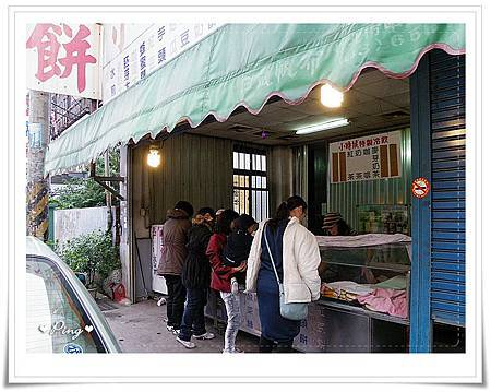 小時候大餅-店面-2.jpg