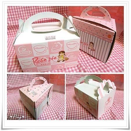 薔薇派-外帶紙盒.jpg