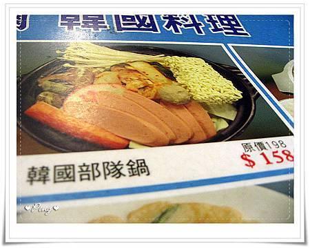 金首爾-menu-3.jpg
