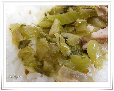 港味香-燒肉油雞飯-5.jpg