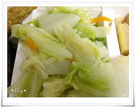 港味香-燒肉油雞飯-8.jpg