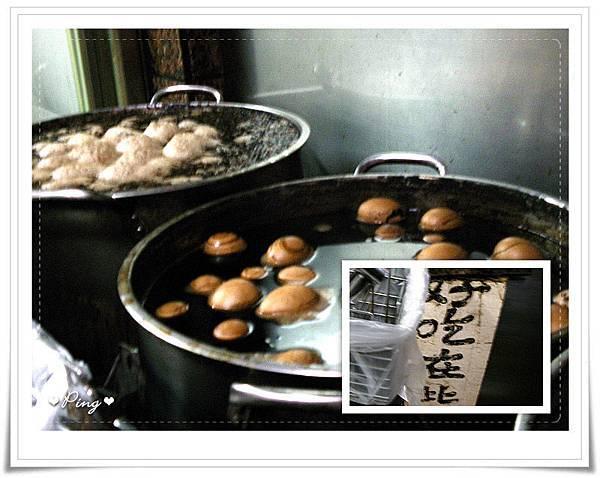 中華麵店-茶葉蛋-2.jpg