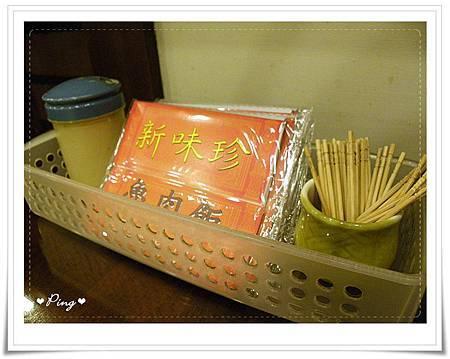 新味珍-用餐環境-3.jpg