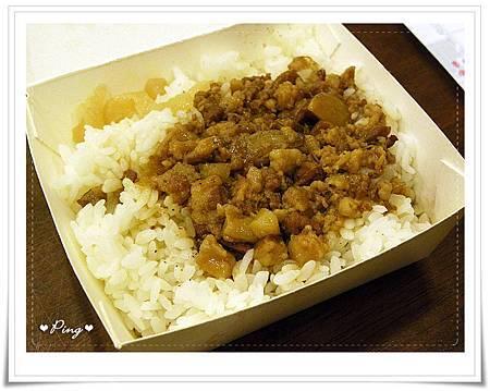新味珍-滷肉飯-1.jpg