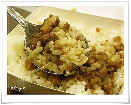 新味珍-滷肉飯-4.jpg