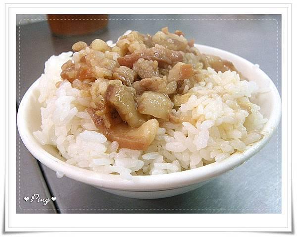 竹塹小吃-魯肉飯-1.jpg