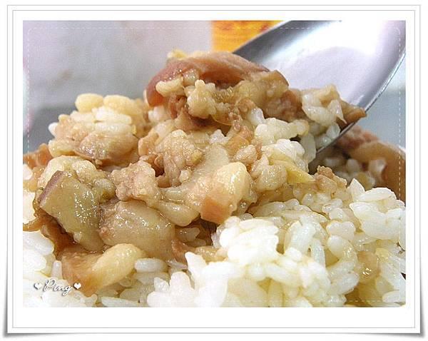 竹塹小吃-魯肉飯-3.jpg