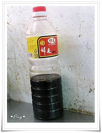 竹塹小吃-醬料-2.jpg