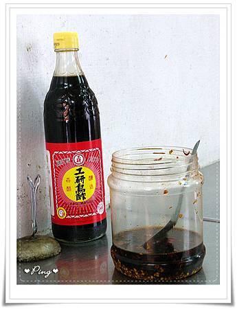 竹塹小吃-醬料-3.jpg