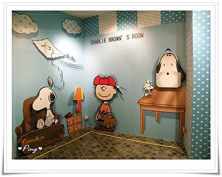史努比-14-Charlie's_Room.jpg
