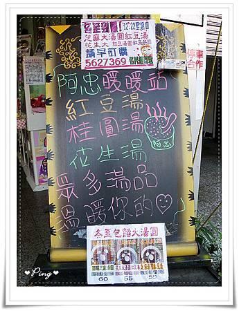 阿忠-西大店-03.jpg
