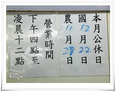 三五燉品-05.jpg