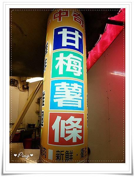 一中奇雞-03.jpg