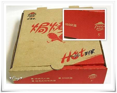 pizza-04.jpg