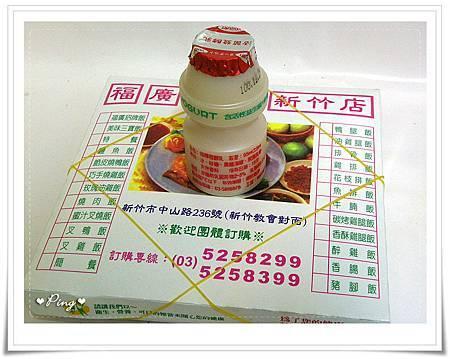 福廣燒臘-08.jpg